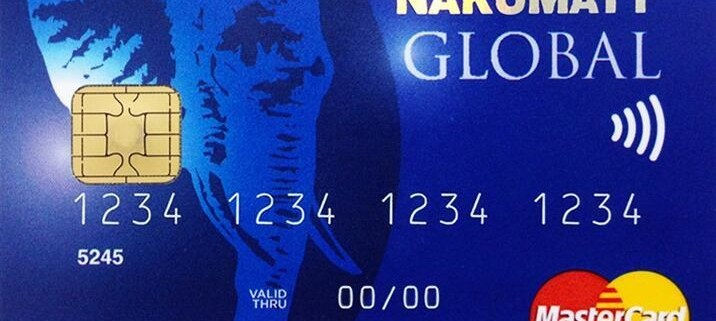 Nakumatt-Global-Card-top-up-KCB-mpesa