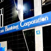 How to Deposit Money to ABC Bank Kenya via Mpesa