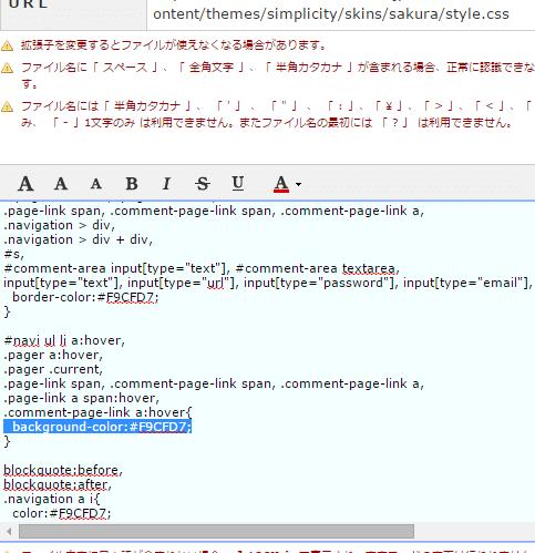スクリーンショット 2015-08-05 22.51.33