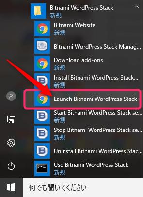 Windows10:2016/11現在