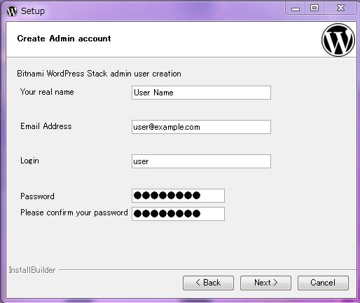 ローカルWordPressの管理画面ユーザー名とパスワードを入力