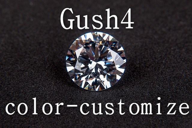 Gush4カスタマイズ