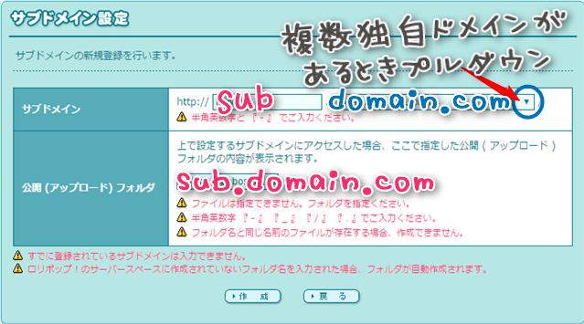 public-upload-folder