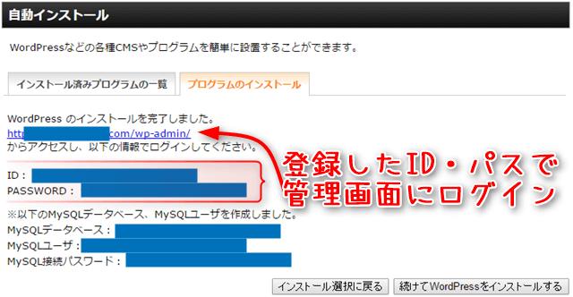 管理画面やデータベースへアクセスするパス
