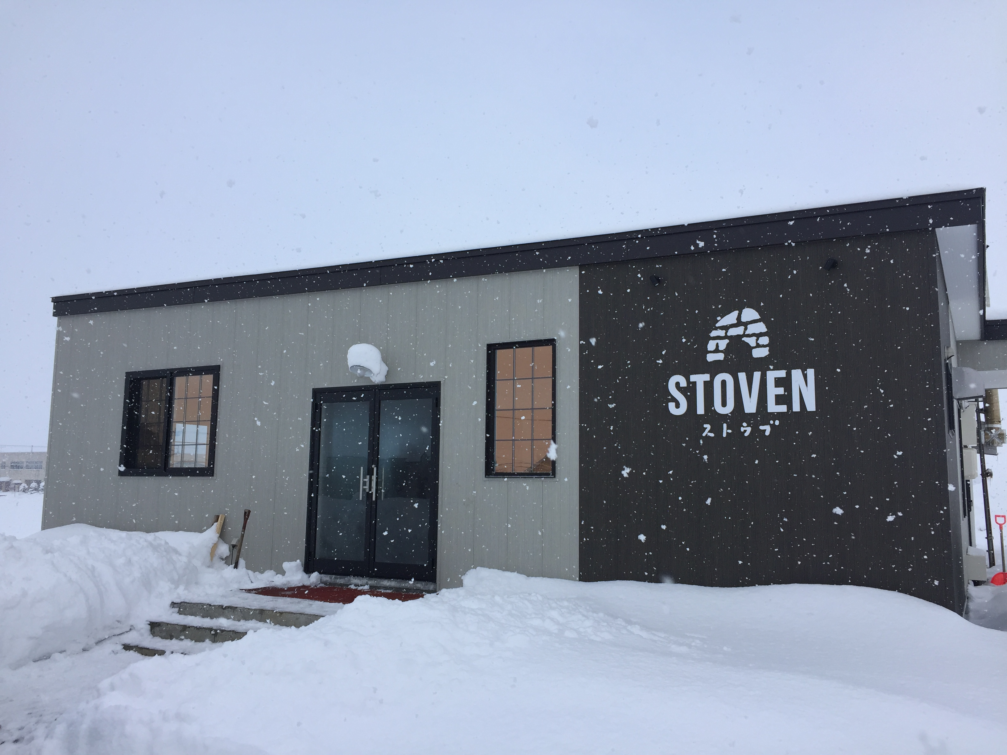 stoven01