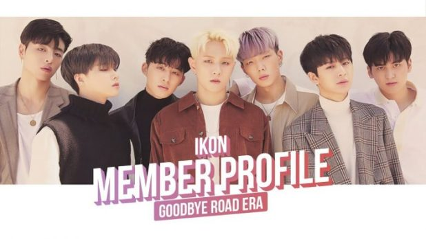 iKON MEMBERS PROFILE