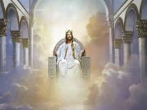 Jesus Kungars Kung
