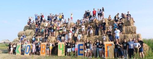 КОВЧЕГ — молодежный христианский лагерь