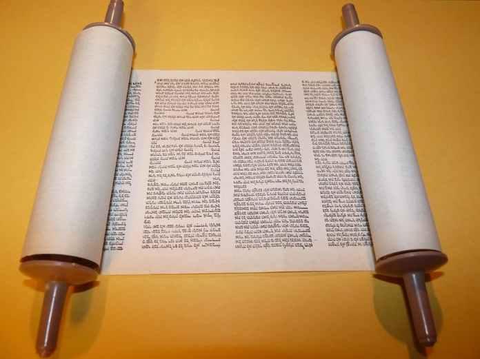Древнее еврейское предание по местоположению горы Синай