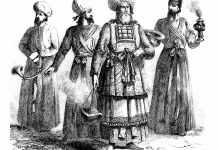 Рядовой священник, прообраз христиан