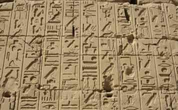 Пытались ли египтяне уничтожить свои записи о Моисее?