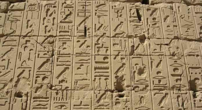 Пытались ли египтяне уничтожить свои записи о Моисее? Почему в египетских летописях нет упоминания об Исходе?