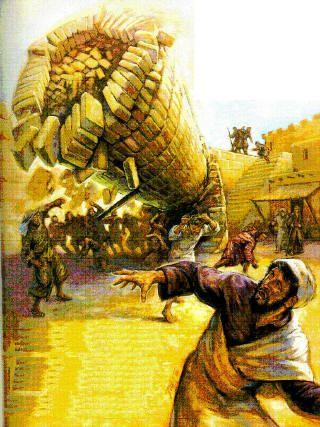 Силоамская башня Лука 13:4