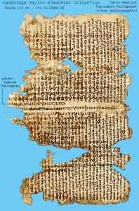 Фрагмент Гексаплы (текст псалмов 102 и 103 в переводе Акилы). Пергамент V—VI века из Каирской генизы. Собрание Тейлора-Шехтера, Кембридж