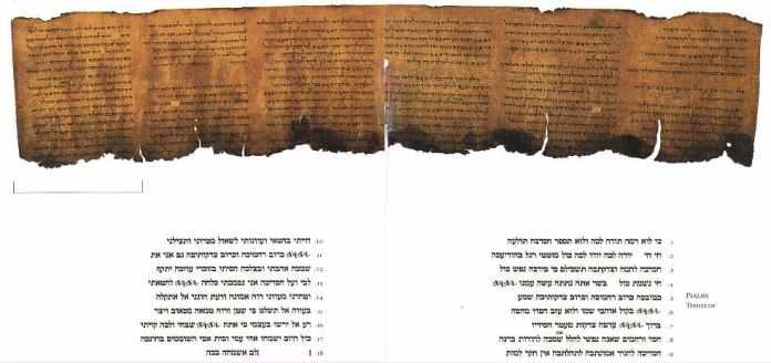 Кумранский свиток 11Q5 с текстом Псалтири