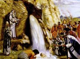 Скала, по которой ударил Моисей - прообраз Христа. 1Кор.10:4
