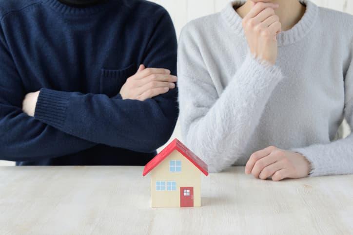 戸建て住宅の売却相場と査定額をチェックする方法を不動産のプロが解説