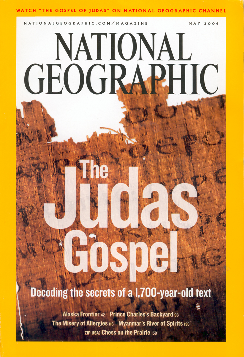 gospel of judas carbon dating