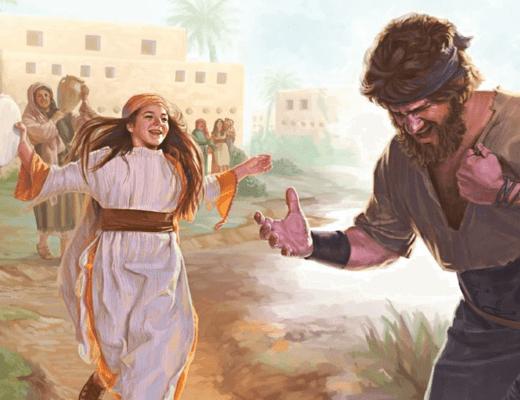 Иеффай и дочь