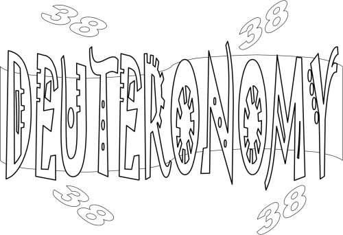 the old testament deuteronomy