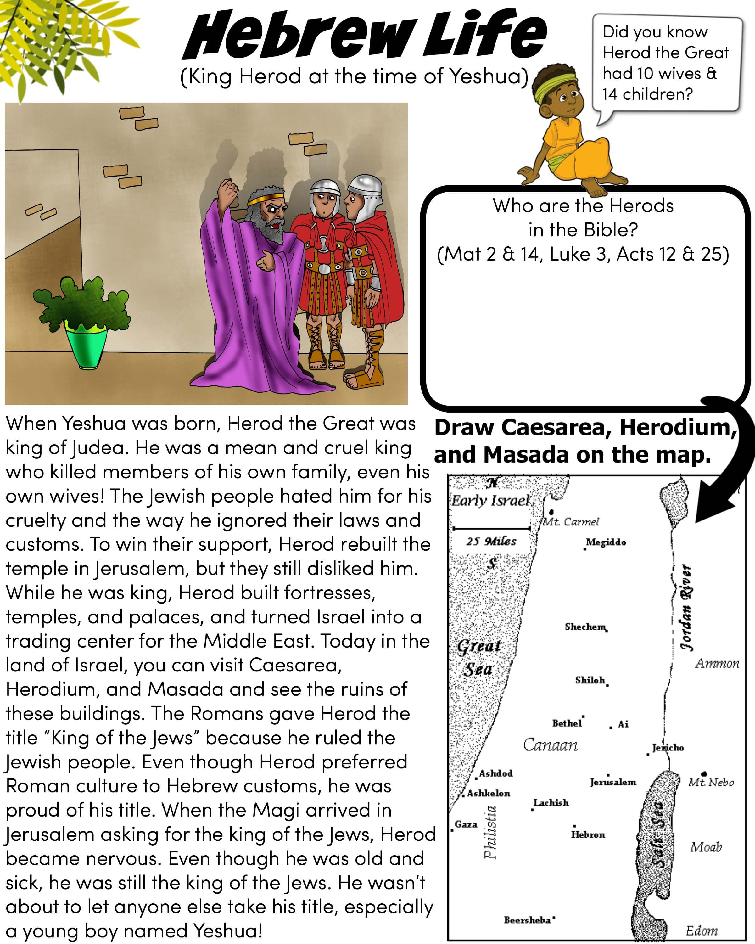 Kings Israel Worksheet