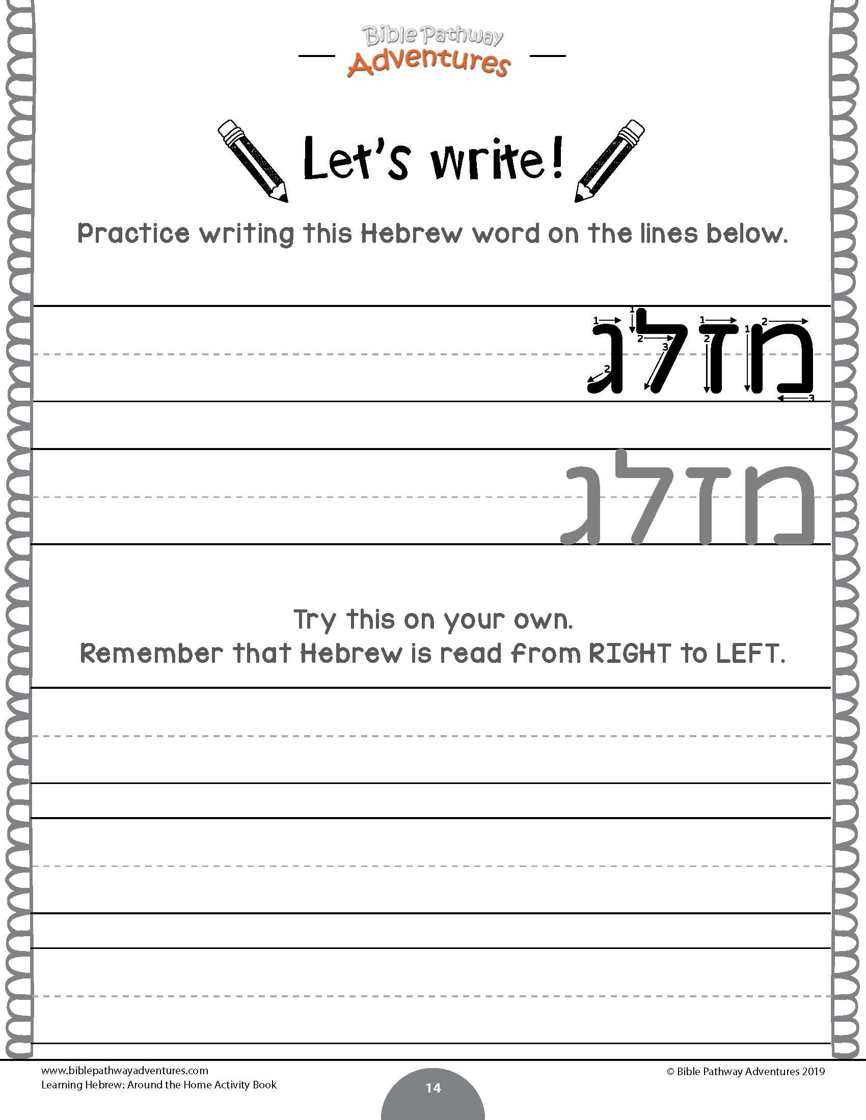 Learning Hebrew Activity Book Around The Home Bible