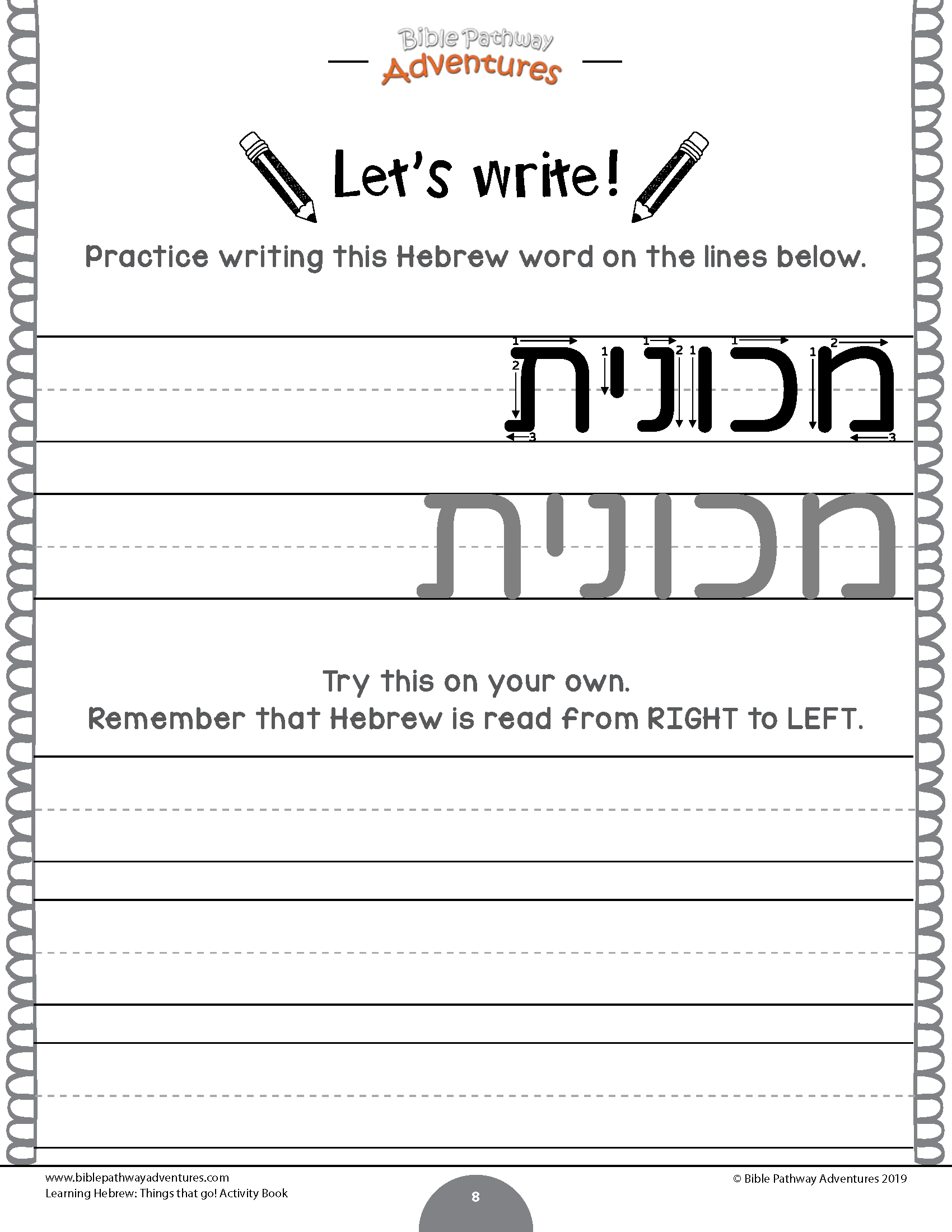 Learning Hebrew Things That Go Transport Bible