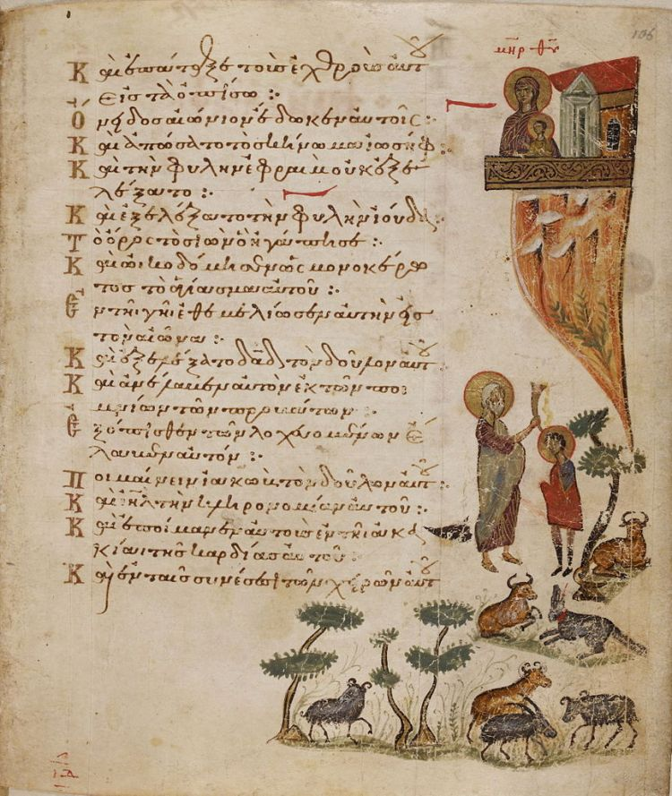 Theodore Psalter, Anointing of_David, A.D. 1066