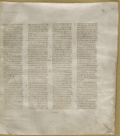 Codex Sinaiticus, John 1:1-38, A.D. 325-350 (© CodexSinaiticus.org)