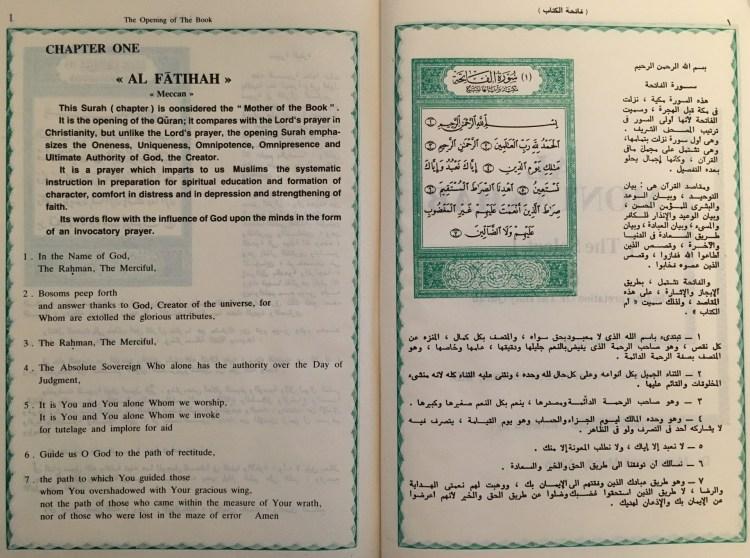 Quran, al-Fatihah 1: Arabic and English