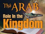 Class 4 - The Role of the Arabs in the Kingdom.001