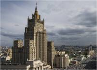 Latest News & PROPHECY: Europe Arms Control Regime Could Be Considered If NATO Stops 'Deterring' Russia