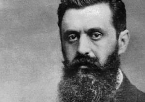 "The Year 2017 Or ""The year of Commemorations"": 1897 Theodore Herzl"