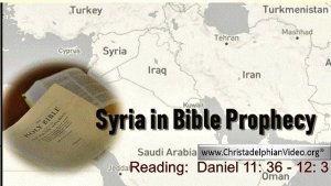 Syria in Bible Prophecy Video!