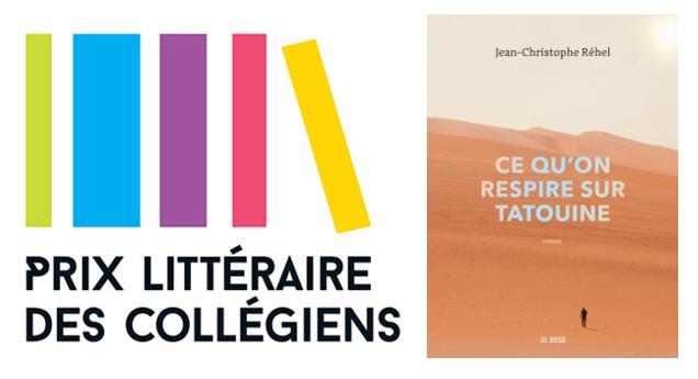"""""""Ce qu'on respire sur Tatouine"""" de Jean-Christophe Réhel remporte le Prix littéraire des collégiens 2019"""