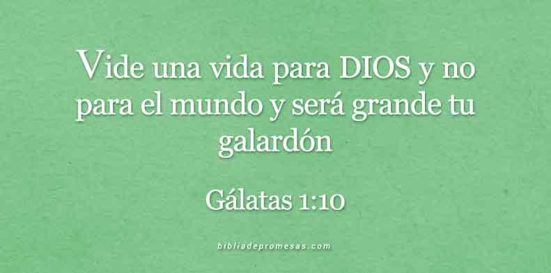 Galatas-1-10BBPROM