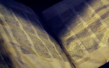 Codex Sinaiticus Now on-line 1