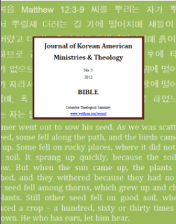 Journal of Korean American Ministries & Theology 2