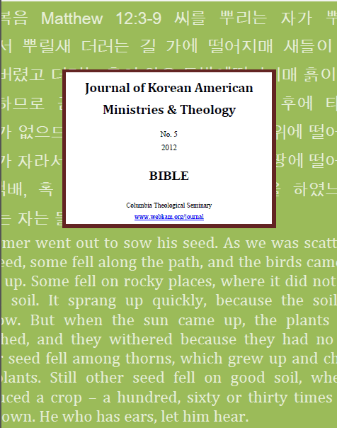 Journal of Korean American Ministries & Theology 1