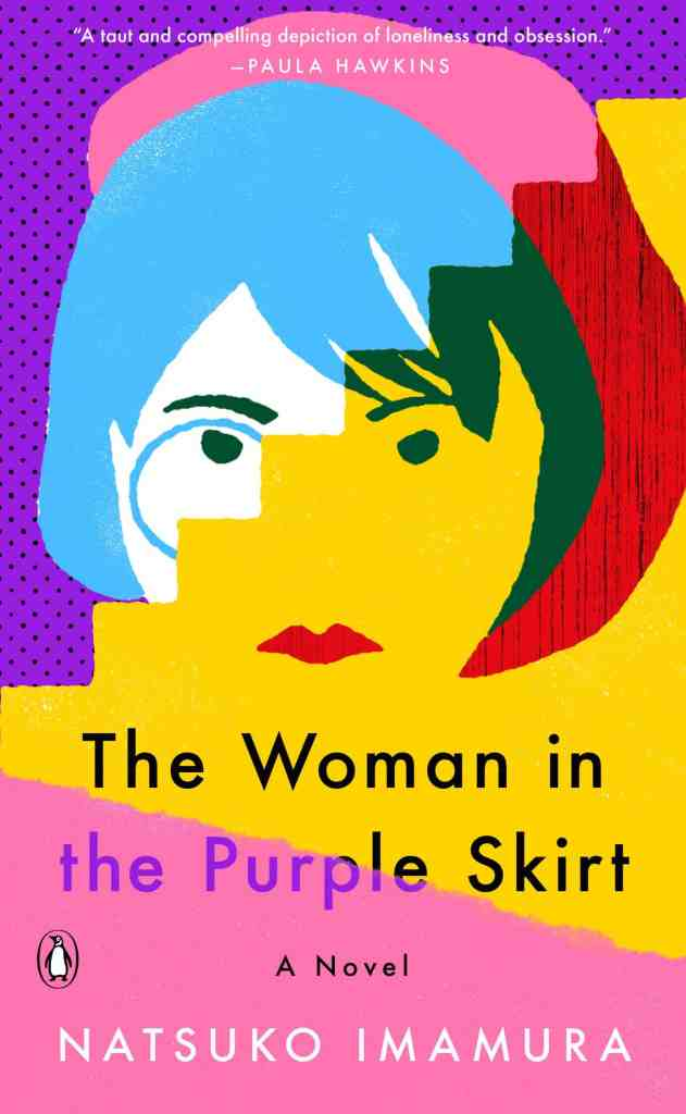 The Woman in the Purple Skirt:A Novel Natsuko Imamura