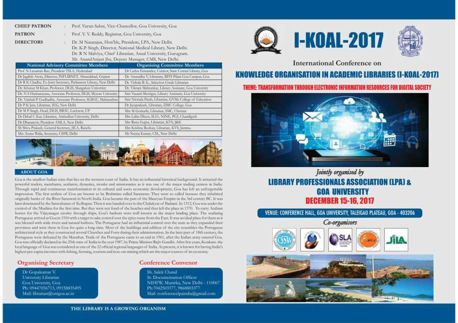KOAL_2017-1.jpg