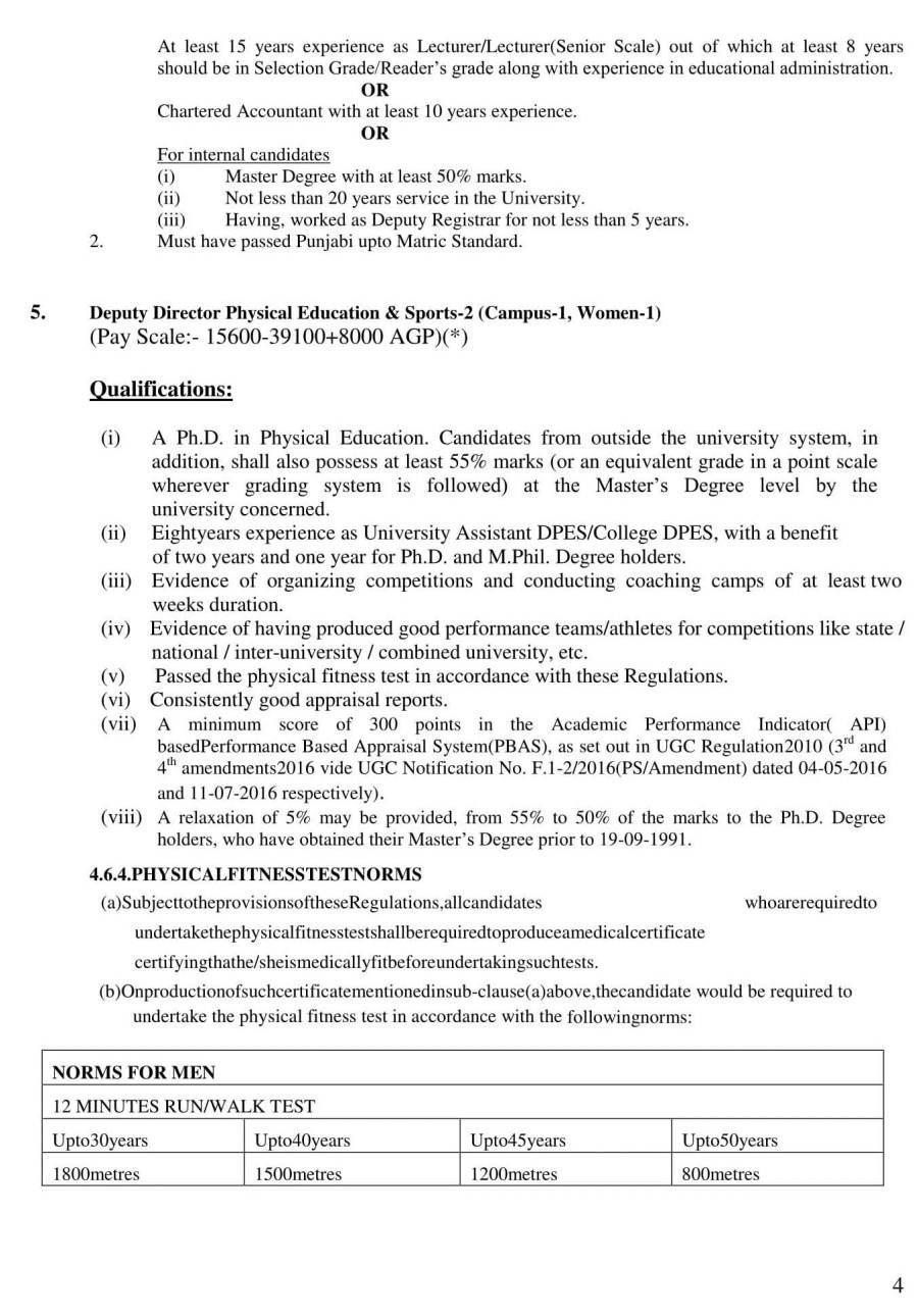 Advt 1-2017-4.jpg
