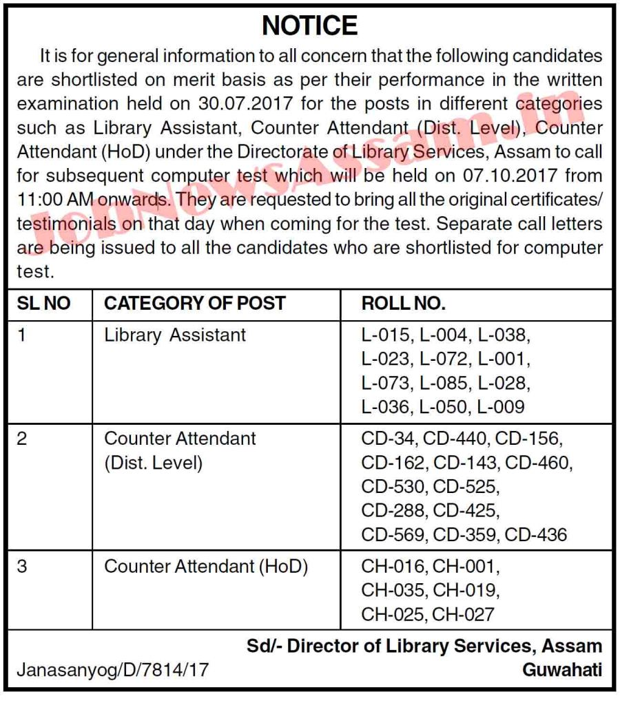 Director of Library Services, Assam declare shortlisted Candidates for Library Assistant, Counter Attendant posts.jpg