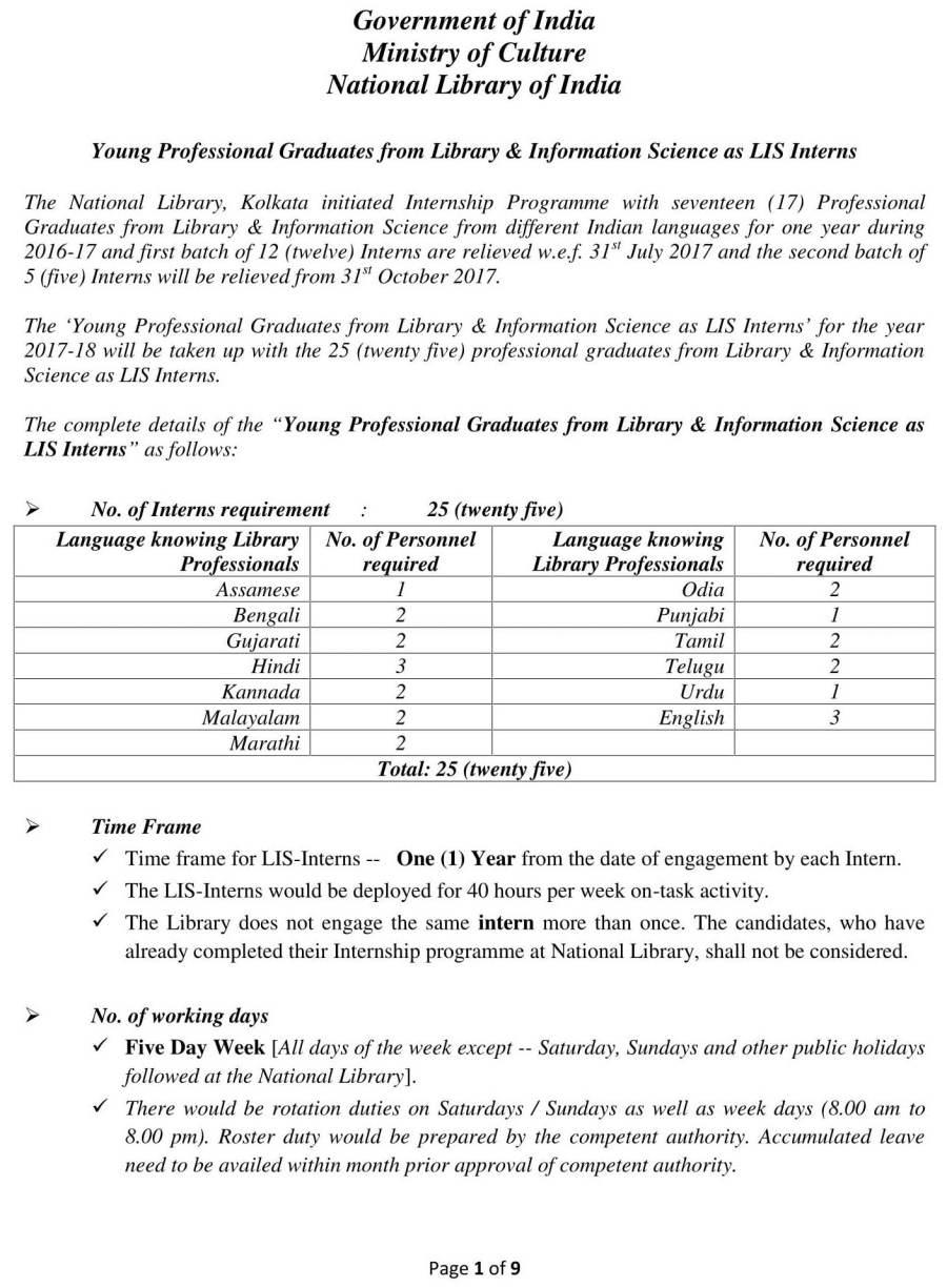 Internship_Scheme_Notification_2017-18-1.jpg