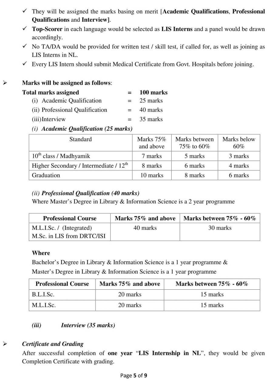 Internship_Scheme_Notification_2017-18-5.jpg