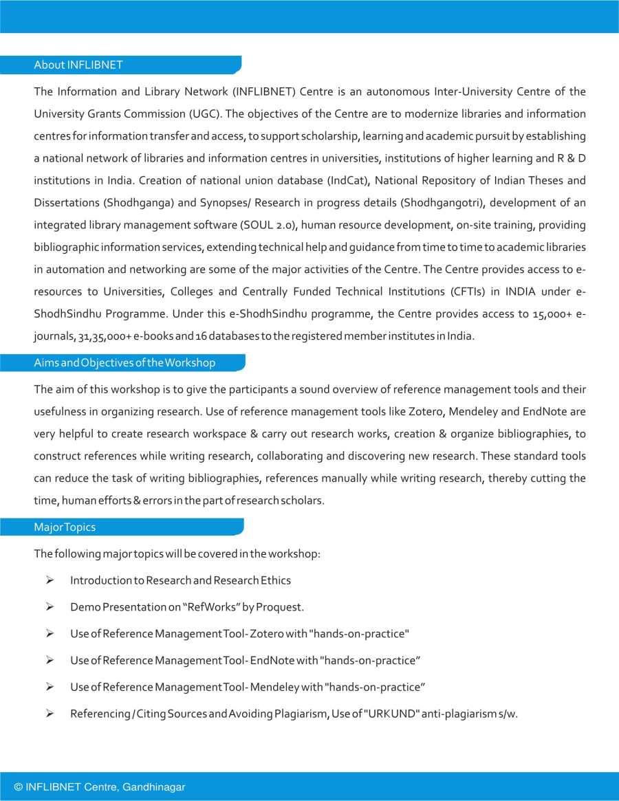 Reference_Management2017-2.jpg