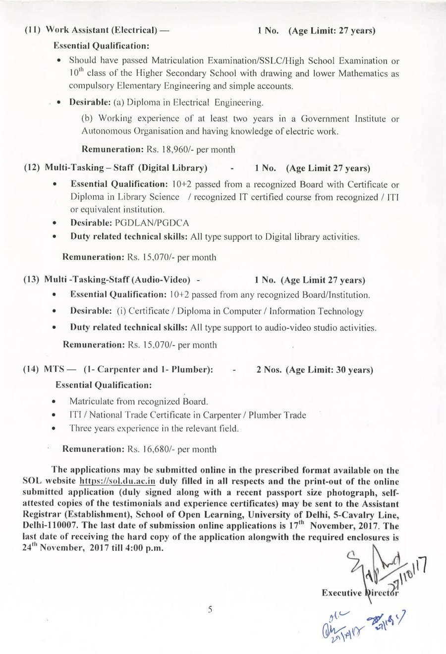 868_Vacancies_Advertisement for Contractual Post of ICT-2017-5.jpg