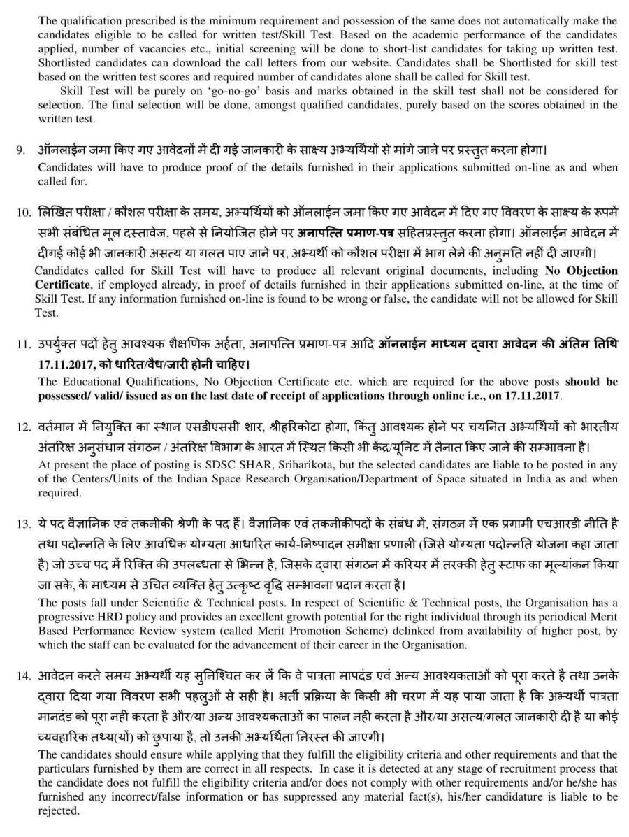 Advt_03_2017-5.jpg