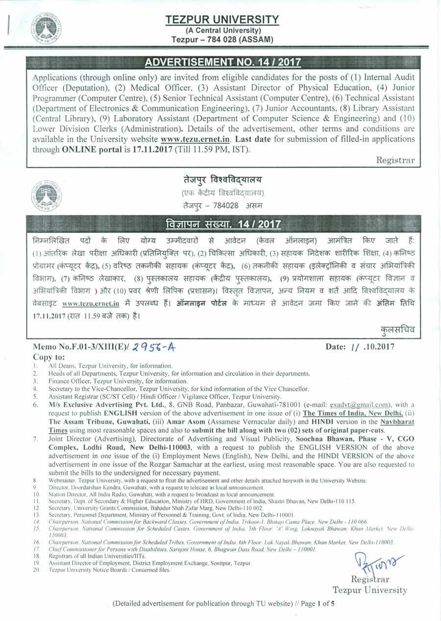 Advt_No_14_2017_NT_Details-1