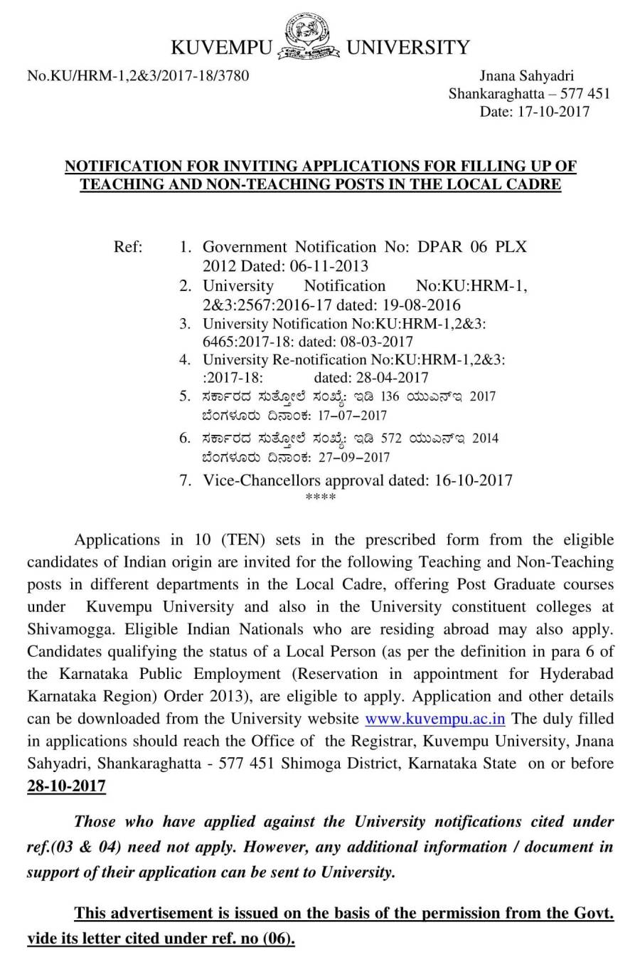 Notification371j-2017-01